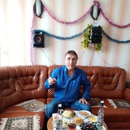 Валерий, 66 лет, Тирасполь