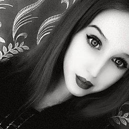 Наталья, 17 лет, Москва