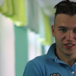 Алехандро, 26 лет, Тирасполь