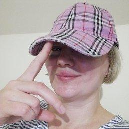 Алена, 37 лет, Красноярск