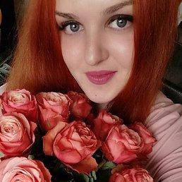 Анна, Омск, 26 лет