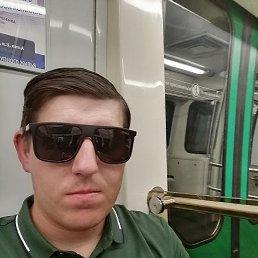 Дмитрий, 28 лет, Дубна