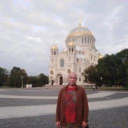 Сергей, 46 лет, Тверь