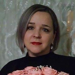 Наталья, Нижневартовск, 45 лет