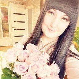 Агата, Самара, 29 лет