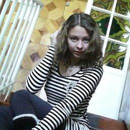 Александра, 25 лет, Иркутск