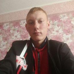Владимир, 17 лет, Омск
