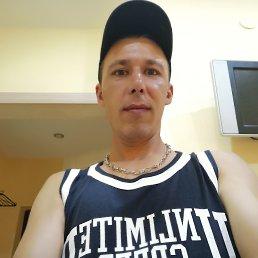 Дмитрий, 29 лет, Невинномысск