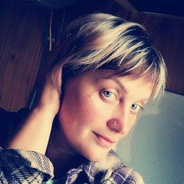 Наталья, 39 лет, Ставрополь