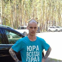 Саша, 35 лет, Кыштым