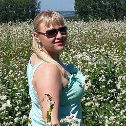 Татьяна, 36 лет, Кемерово