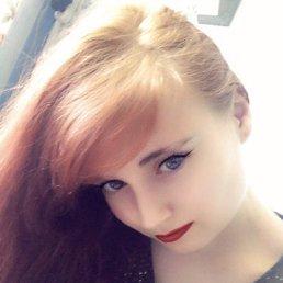 Елена, 25 лет, Красноярск