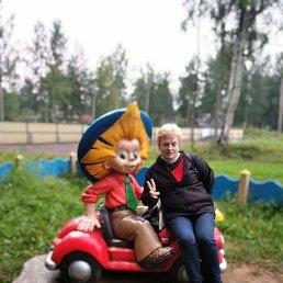 Татьяна, 38 лет, Санкт-Петербург