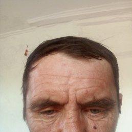 Сергей, 46 лет, Владивосток