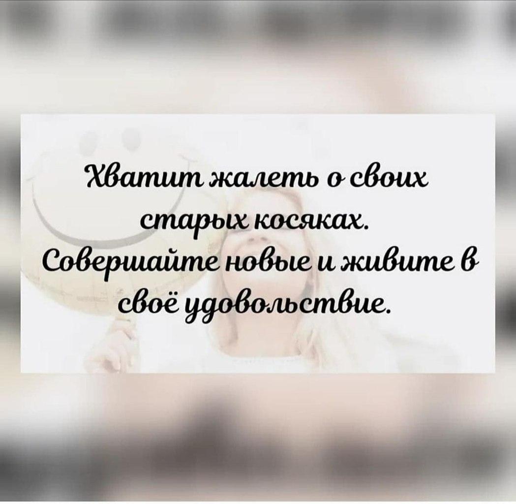 С понедельником вас! ))