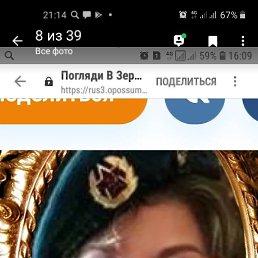 Юлия, 43 года, Жигулевск