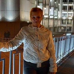 Валентина, 42 года, Красноярск