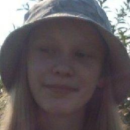 Алиса, Пермь, 17 лет
