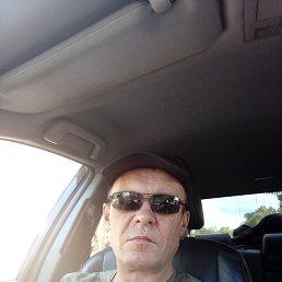 Павел, 44 года, Свободный