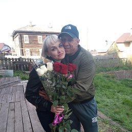 Дима, Екатеринбург, 45 лет