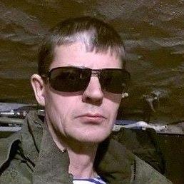 Макс, Таганрог, 51 год