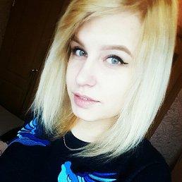 Анастасия, Москва, 26 лет