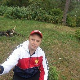 лев, 39 лет, Ядрин
