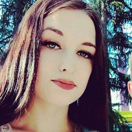 Dimas, Омск, 23 года