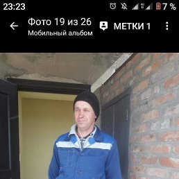 Максим, 37 лет, Воронеж