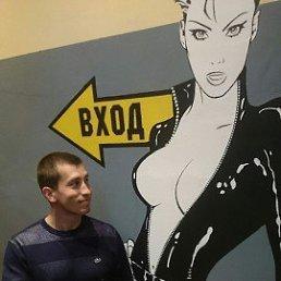 Прохоров, 28 лет, Долгопрудный